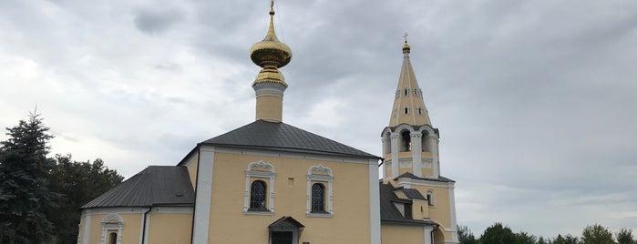 Иоанно-предтеченская церковь is one of Суздаль.