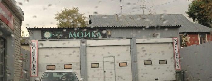 Автомойка Forsage is one of Танки грязи не боятся? (продолжение).