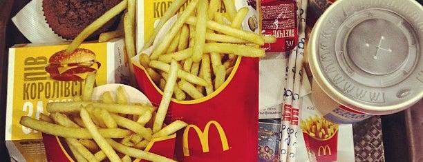 McDonald's is one of Lieux qui ont plu à Виктор.