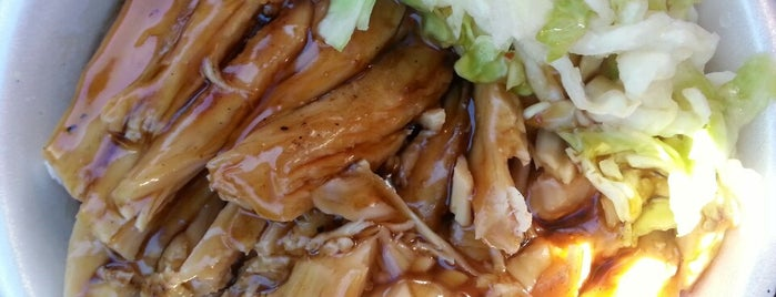 Sachi Teriyaki House is one of Local Gold.