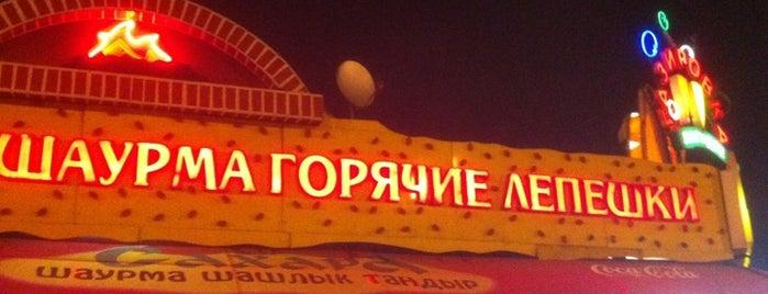 Сахара is one of Orte, die Кирилл gefallen.