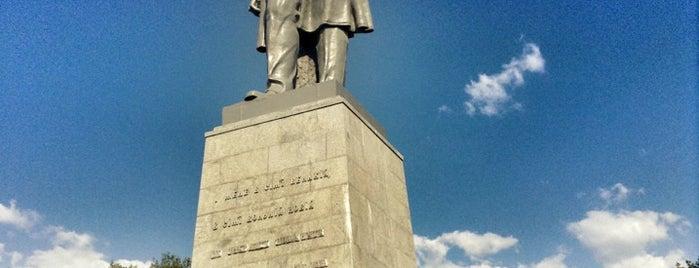 Пам'ятник Т.Г. Шевченко / Shevchenko Monument is one of Днепропетровск.