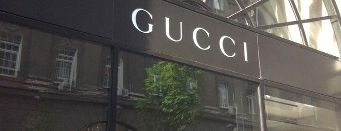 Gucci is one of Мой список).