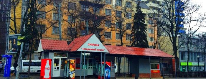 Зупинка трамваю №1 «Історичний Музей» is one of Locais curtidos por Lenyla.