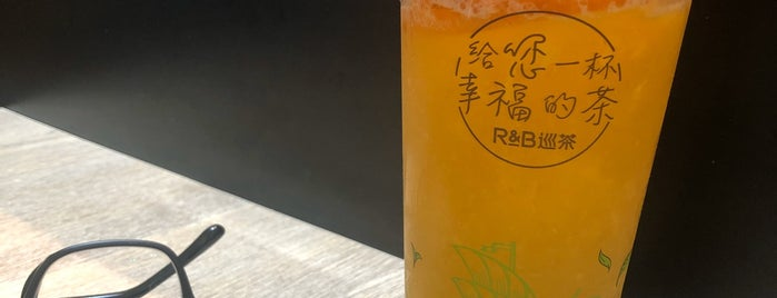 Supertea is one of Micheenli Guide: Popular/New bubble tea, Singapore.