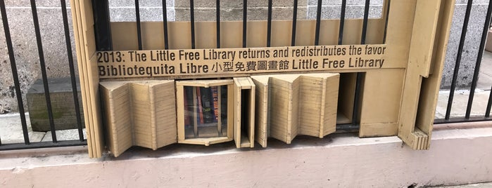 Little Free Library is one of NY'ın En İyileri 🗽.