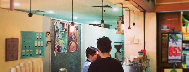 Strangers'@Work Specialty Coffee is one of Sing spots.