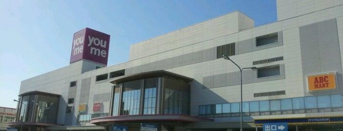 ゆめタウン広島 is one of ショッピングモール.