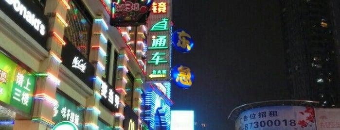 Shangxiajiu Pedestrian Street is one of جوانزو الصين للسائح العربي.