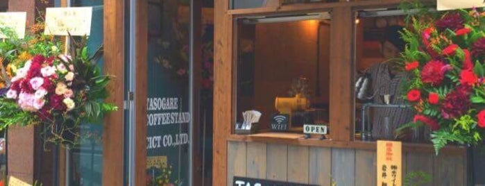 TASOGARE COFFEE STAND is one of Osaka.