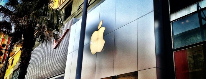Apple Bay Street is one of Apple Stores around the world.