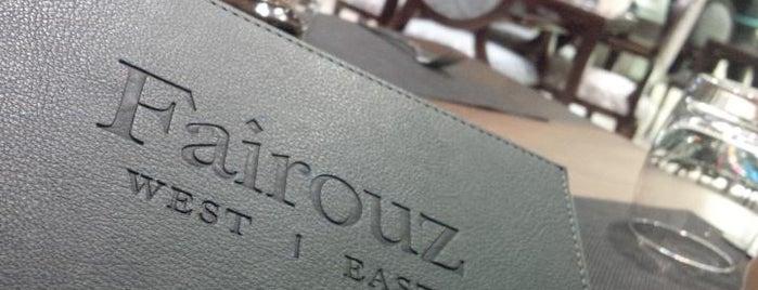Fairouz is one of Food in Dubai, UAE.