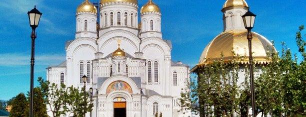 Преображенский Собор is one of Дивеево.
