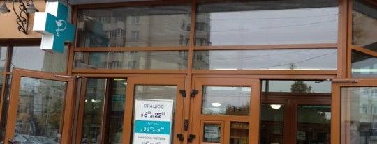 Аптека №1 «ХМПА» is one of Lieux qui ont plu à Elena.