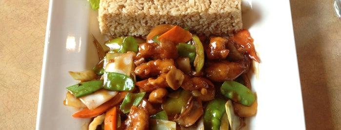 Hunan Lion is one of Lieux sauvegardés par Lillie.