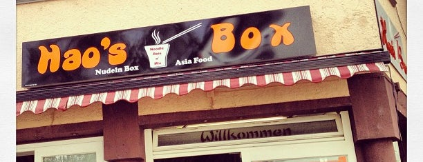 Hao's Box is one of Germany Summer 2013.