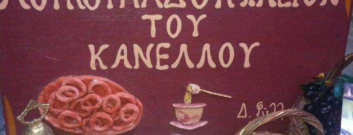 Κανέλλος is one of atina zakhintos.