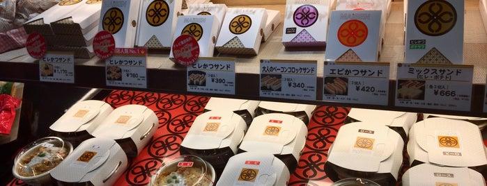 Tonkatsu Maisen is one of 行った(未評価).