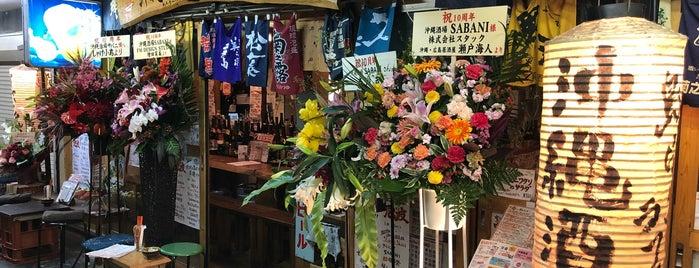 沖縄酒場 SABANI is one of 行きたいとこ.