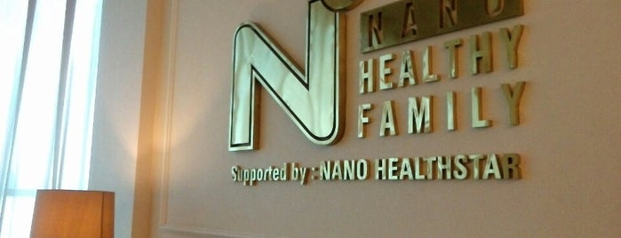Nano Healthy Family Reflexology is one of Mulliechanさんのお気に入りスポット.