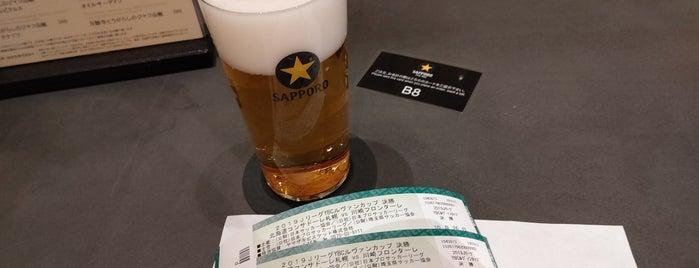 Sapporo The Bar is one of Gespeicherte Orte von Hide.
