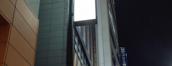 Almont Hotel Sendai is one of Lieux qui ont plu à Masahiro.