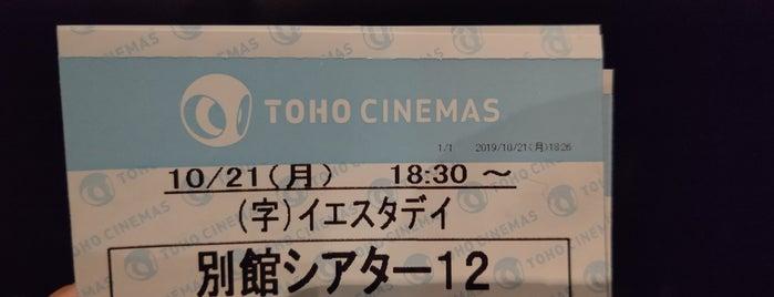 TOHO Cinemas is one of Best in Tokyo.