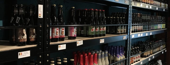 軍火庫 Beer Ammo is one of Taipei / Taiwan.
