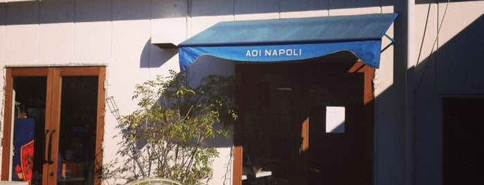 AOI NAPOLI is one of Tokyo - Foods to try.