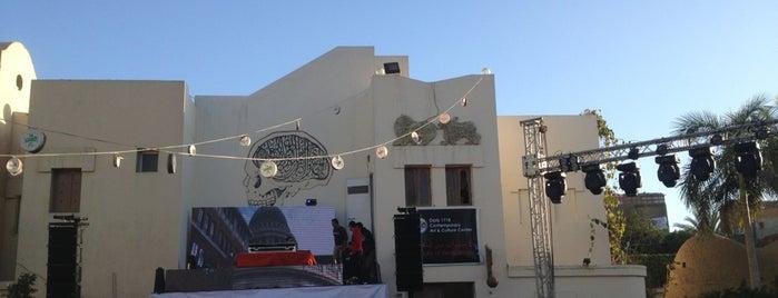 Darb 1718 is one of สถานที่ที่บันทึกไว้ของ Ahmed.