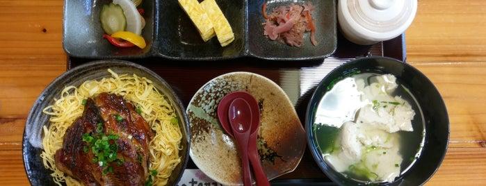 やんばる花咲食堂 is one of Japan/Okinawa.
