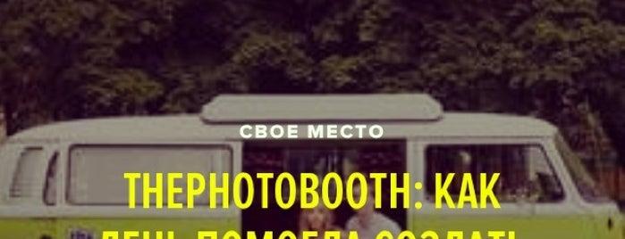 ThePhotoBooth is one of Dima'nın Beğendiği Mekanlar.