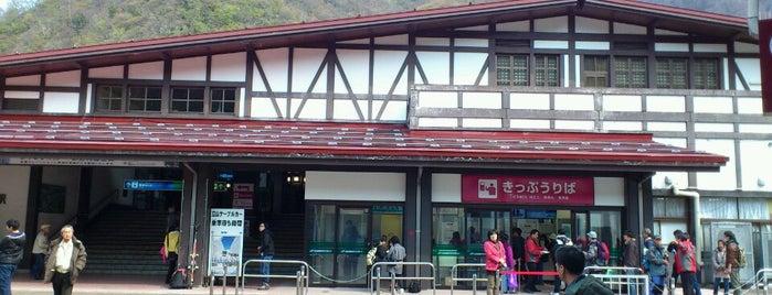 Toyama Chihou Railway Tateyama Station is one of 北陸散策♪.
