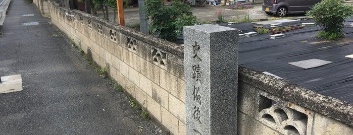 Kasukabe (春日部市), Saitama