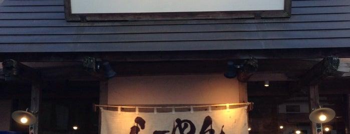 ラーメン梵天 日光店 is one of สถานที่ที่ 冰淇淋 ถูกใจ.