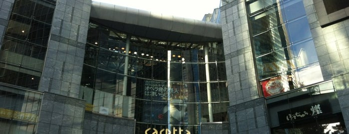 Caretta Shiodome is one of Asia.