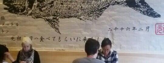 Sushi Ganso is one of 300 ASHLAND.