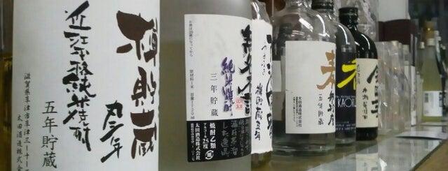 太田酒造 道灌蔵 Ohta Shuzo Doukan-gura is one of 近江 琵琶湖 若狭.