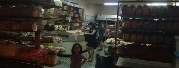 Sing Hon Loong Bakery is one of Locais salvos de LR.