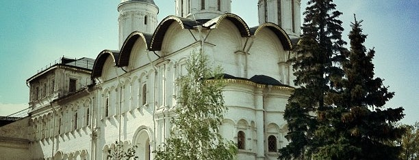 Church of the Twelve Apostles and Patriarch's Palace is one of Moscow.
