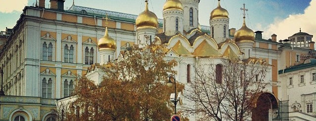 Annunciation Cathedral is one of Moscow.