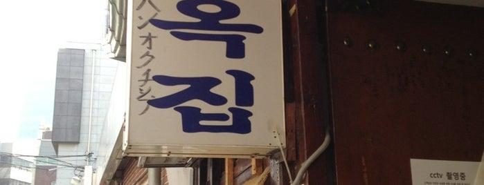 한옥집 is one of 🇰🇷.