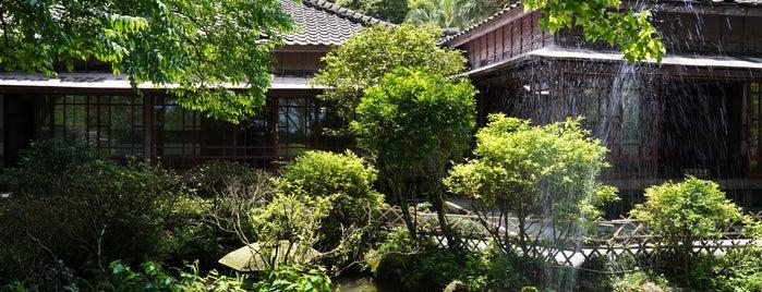 太子賓館 is one of Taipei Travel - 台北旅行.