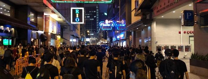 Jaffe Road is one of HK's Roads Path.