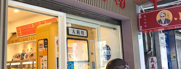 小春園滷味 is one of where to go in Taipei.