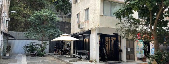 Jouer Atelier is one of Hong Kong Eats.