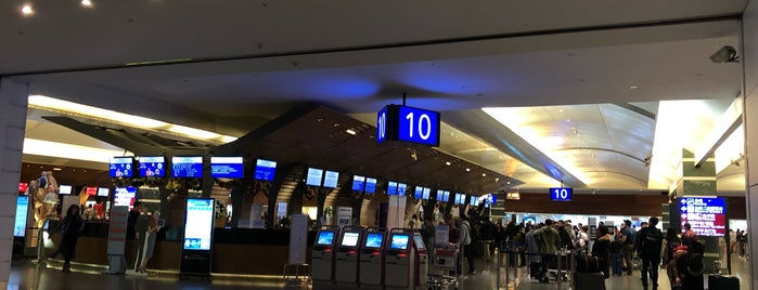 China Airlines Check-in Counter is one of Taipei Travel - 台北旅行.
