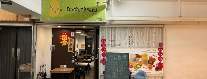 Doctor Beans is one of HONG KONG.