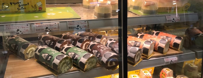 Ryoyu Bakery Studio 糧友パン工房 is one of bakery.
