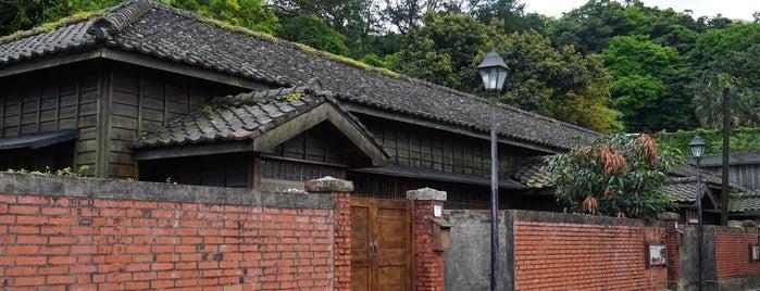 四連棟 is one of Taipei Travel - 台北旅行.